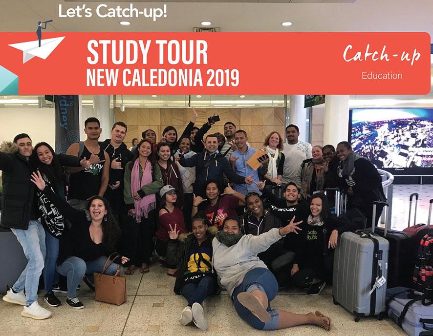 Study Tour 2019